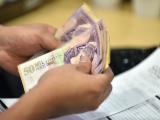 Banco de la República, Tasa de interés, inflación