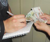 Crédito, Finanzas Personales, Bancos, Interés, Préstamos