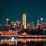 Economía, China, Comercio Internacional, Pekín, Foro Económico Mundial, Deuda Pública