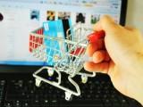 Mercado por internet